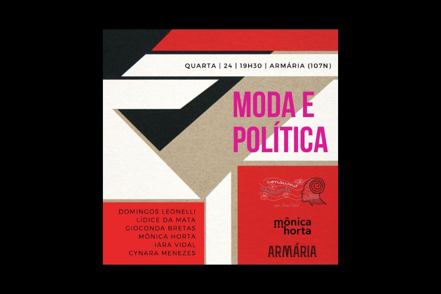 Socialismo Criativo participa de evento sobre moda e política