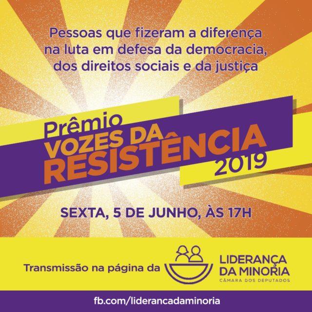 Prêmio Vozes da Resistência