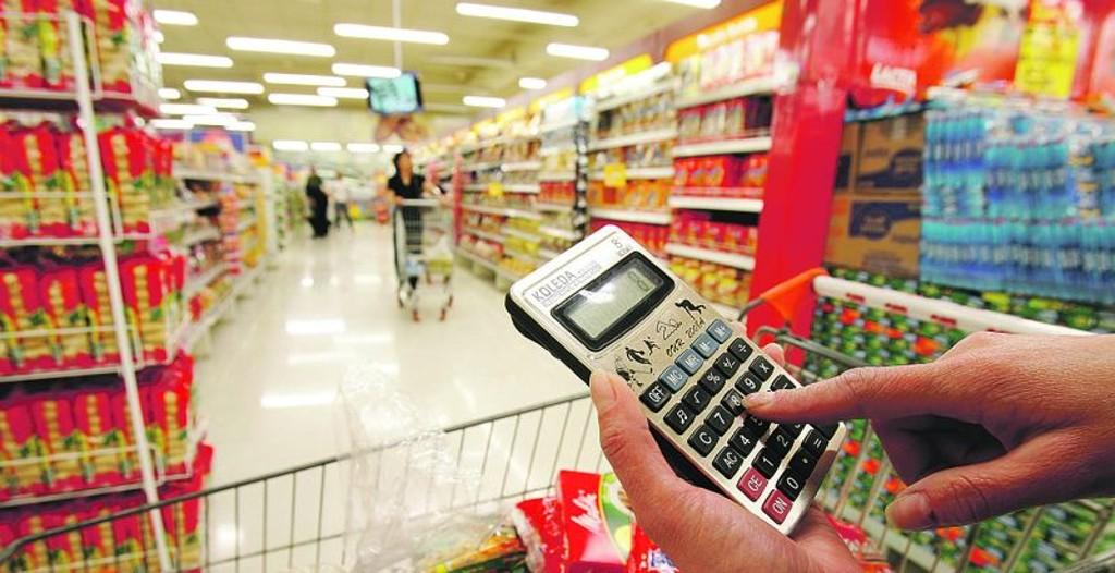 Com base no valor da cesta básica mais cara, a pesquisa Dieese estima que o salário mínimo necessário deveria ser equivalente a R$ 5.315,74